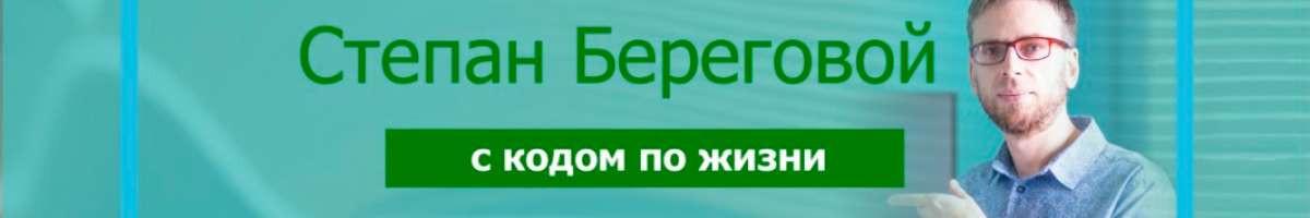 SBeregovoyRU